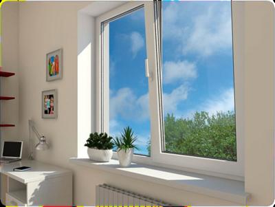 Металлопластиковые окна. АКЦИЯ-энергопакет по цене обычного. - main