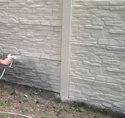 Покраска - забора бетонного,  кирпичного – краскопультом