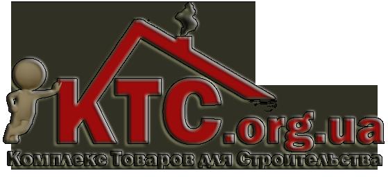 КТС - Комплекс Товаров для Строительства