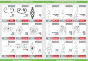 Кованные изделия для лестниц и других металлоконструкций