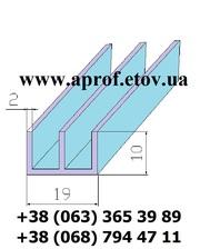 Ш - образный алюминиевый профиль - foto 0