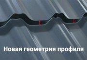 Обновленный профиль металлочерепицы Kvinta plus Grand line