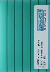 Акция!!! - Сотовый поликарбонат Polygal PolyShade Blue(Израиль) 10 мм. - foto 0