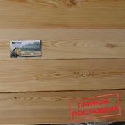 Палубная доска Лиственница Сибирская 27х120-140 уличная доска