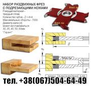 ФРЕЗЫ ДЛЯ ОКОН - foto 2