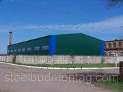 Строительство склада Киев. Металлоконструкции на заказ.