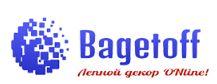 bagetoff