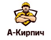 А-КИРПИЧ