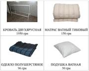Матрасы 150 грн,  одеяла 96 грн,  подушки 30 грн,  кровати 960 грн. ОПТ.  - foto 0