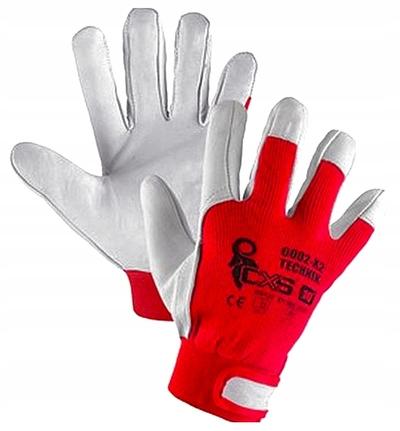 Кожаные профессиональные перчатки. - main