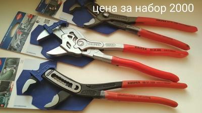 Инструменты для сантехнических работ Knipex. - main