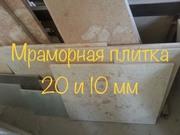 Плитка и плиты мрамора – распространенный и очень красивый материал