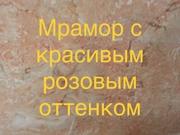 Розовый мрамор – один из наиболее востребованных и популярных материал
