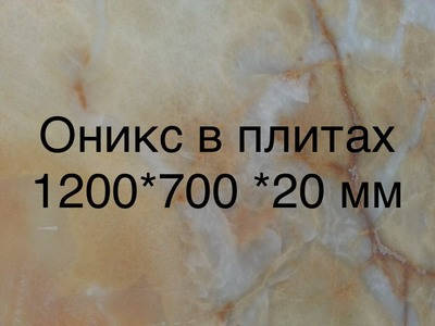 Мозаичное панно из природного камня обладает сдержанной изящностью - main
