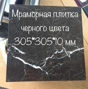Заключительная реализация мраморных слэбов и мраморной плитки