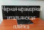 Заключительная реализация мраморных слэбов и мраморной плитки  - foto 0