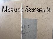 Заключительная реализация мраморных слэбов и мраморной плитки  - foto 5