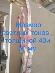 Заключительная реализация мраморных слэбов и мраморной плитки  - foto 7