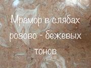 Заключительная реализация мраморных слэбов и мраморной плитки  - foto 8