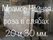 Заключительная реализация мраморных слэбов и мраморной плитки  - foto 10