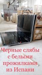 Заключительная реализация мраморных слэбов и мраморной плитки  - foto 13