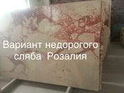 Заключительная реализация мраморных слэбов и мраморной плитки  - foto 18