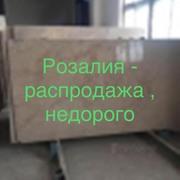Заключительная реализация мраморных слэбов и мраморной плитки  - foto 19