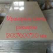 Заключительная реализация мраморных слэбов и мраморной плитки  - foto 21