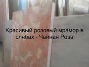 Заключительная реализация мраморных слэбов и мраморной плитки  - foto 25