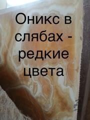 Заключительная реализация мраморных слэбов и мраморной плитки  - foto 27