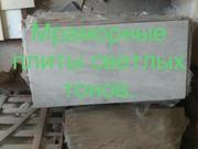 Заключительная реализация мраморных слэбов и мраморной плитки  - foto 28