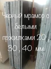 Заключительная реализация мраморных слэбов и мраморной плитки  - foto 30