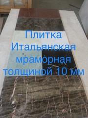 Заключительная реализация мраморных слэбов и мраморной плитки  - foto 31