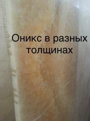 Заключительная реализация мраморных слэбов и мраморной плитки  - foto 33