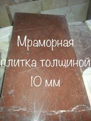 Заключительная реализация мраморных слэбов и мраморной плитки  - foto 38