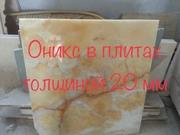 Заключительная реализация мраморных слэбов и мраморной плитки  - foto 39