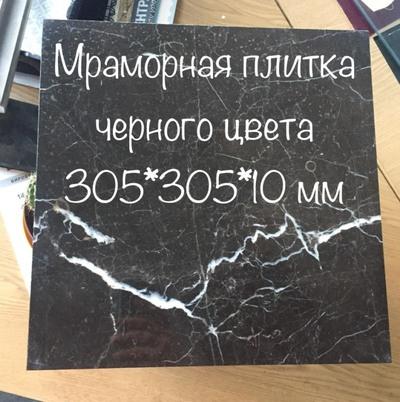 Заключительная реализация мраморных слэбов и мраморной плитки  - main