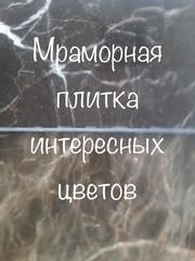 Для создания инсталляции  выбирают мрамор .                            - foto 0