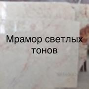База мраморных слэбов и плитки по минимальным тарифам в Киеве