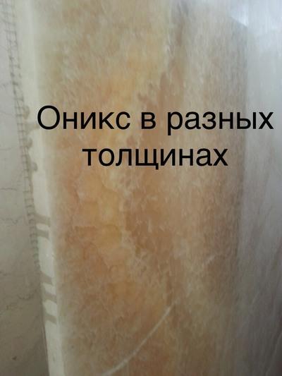Для создания инсталляции  выбирают мрамор .                            - main