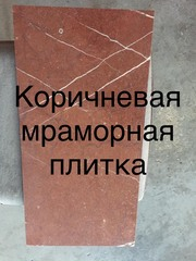 Безопасное мраморное тепло  - foto 0