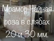 Безопасное мраморное тепло  - foto 2