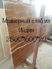 Безопасное мраморное тепло  - foto 11
