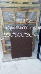 Реализуем шоколадные плитки 600х900*30мм - foto 6