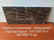 Мраморные слябы и плитка оказываются отличным облицовочным материалом  - foto 0