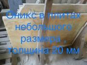 Мраморные слябы и плитка оказываются отличным облицовочным материалом  - foto 4