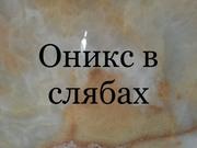 Мраморные слябы и плитка оказываются отличным облицовочным материалом  - foto 6
