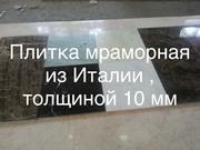 Мраморные слябы и плитка оказываются отличным облицовочным материалом  - foto 7