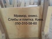 Реализация мрамора по умеренным ценам от 35 дол.США - foto 2