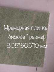 Реализация мрамора по умеренным ценам от 35 дол.США - foto 5